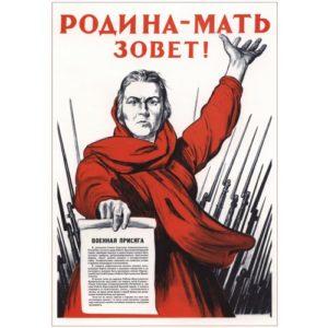печать плакатов А2 Саратов