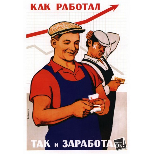 Образец плаката А4