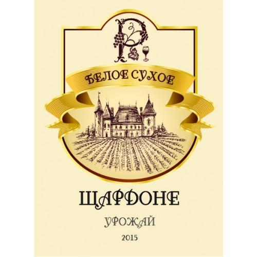 Частная винодельня-500×500 (1)