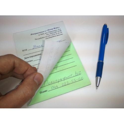 бланки на самокопирующейся бумаге