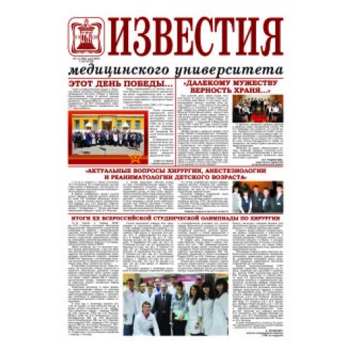 Gazeta2-500×500