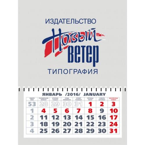 Настенный перекидной календарь на пружине. Формат А4