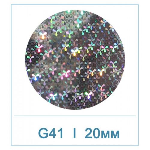 g41_1-500×500