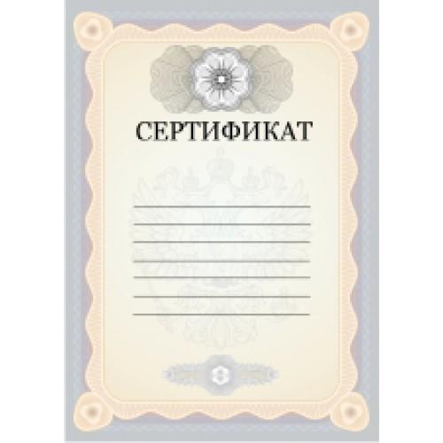 sertifikat-500×500