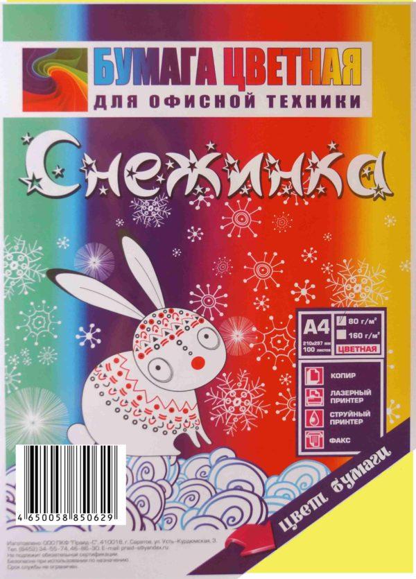 12 Бумага цветная Снежинка А4 неон (ассортимент) 100 л