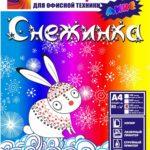 42 Бумага цветная СНЕЖИНКА А4 микс 5цв по 25л