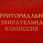 IMG_20180816_110724_HDR