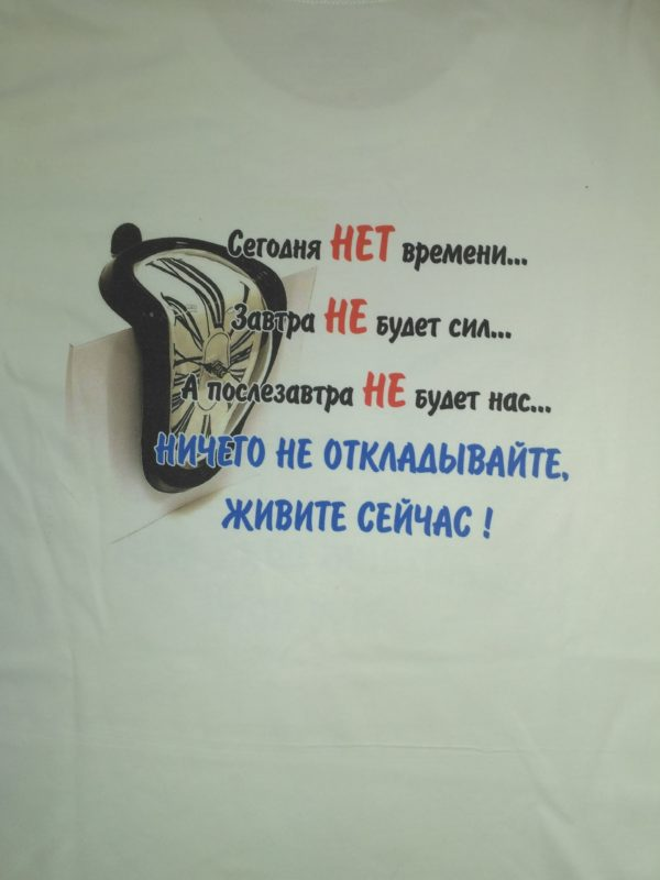 футболка на русскос