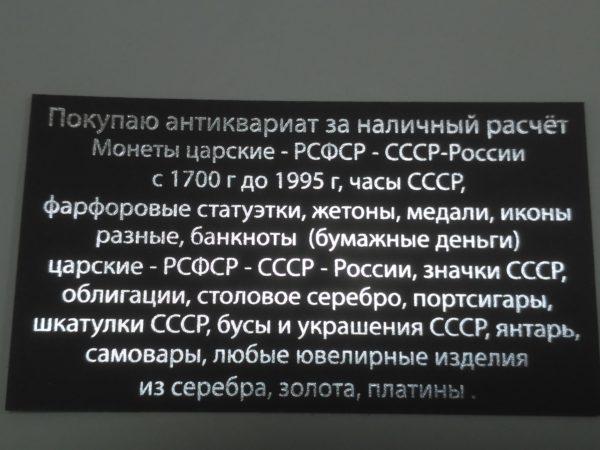 визитка оборот