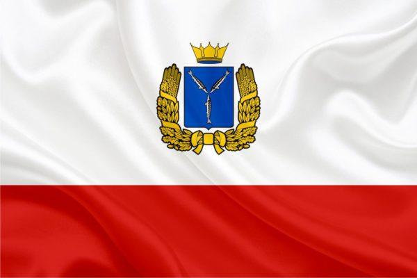 flag_saratovskoy_oblasti