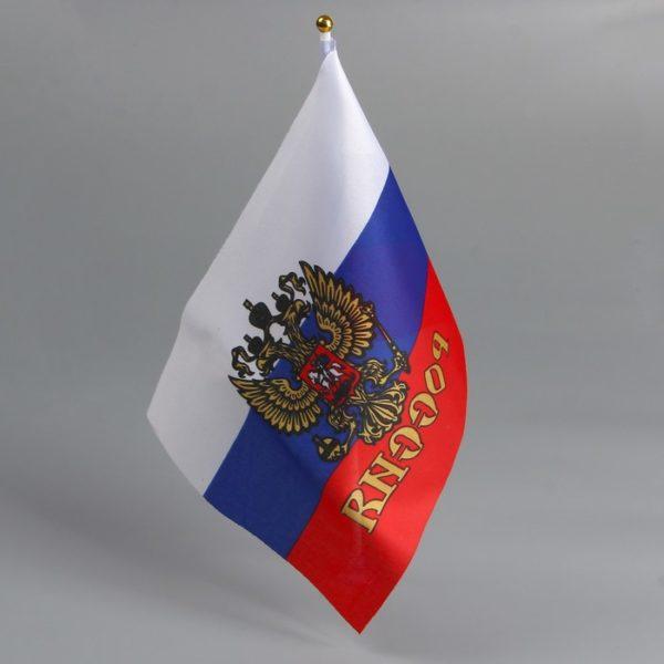 Флаг России Герб 14х21
