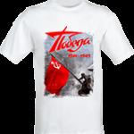1shirt