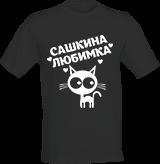 3shirt