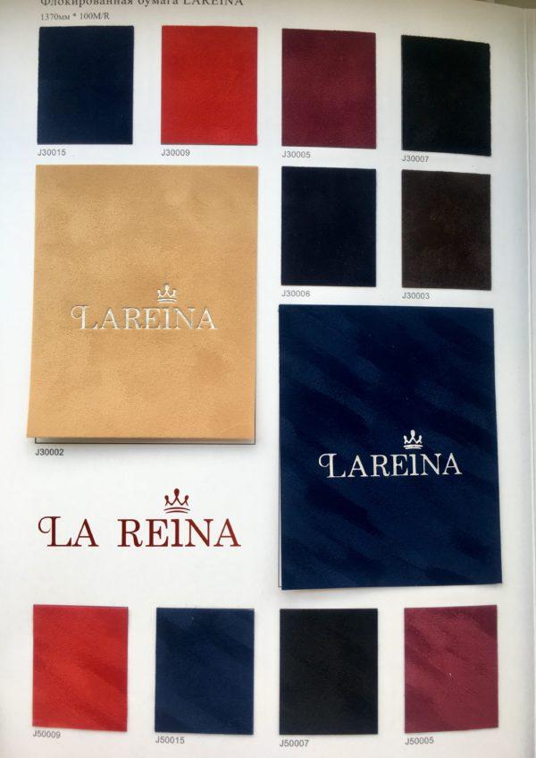 Флокированная бумага Ла рейна